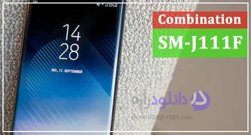 خرید و دانلود دانلود کامبینیشن SM-J111F برای حذف FRP گوگل اکانت با قیمت 3,500 تومان    با قیمت 3,500 تومان